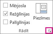 Dialoglodziņa ikonas atrašanās vieta