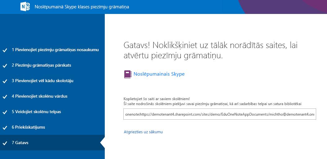 Produkta Noslēpumainais Skype iestatīšana ir pabeigta