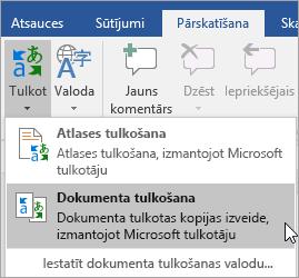 Rāda dokumentu tulkošana opciju sadaļā cilne Pārskatīšana