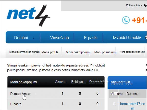 Net4-BP-Configure-1-2