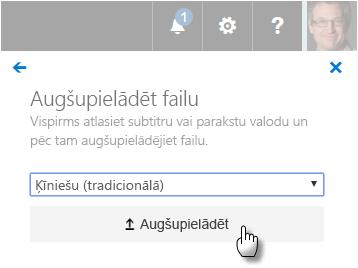 Lietotāja interfeisa webvtt failu augšupielādi.