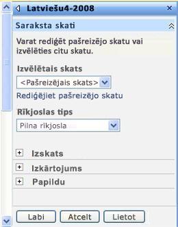 tīmekļa daļas rīku rūts, kur var konfigurēt tīmekļa daļas rekvizītus.