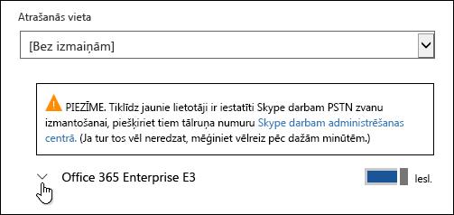 Izvērsiet licenci, lai redzētu Microsoft Forms līdzeklis