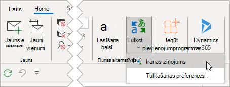 Atlasiet Tulkot ziņojumu