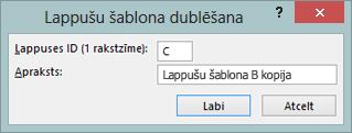 Ekrānuzņēmums, kurā redzams dialoglodziņš lapu šablona dublicēšana.