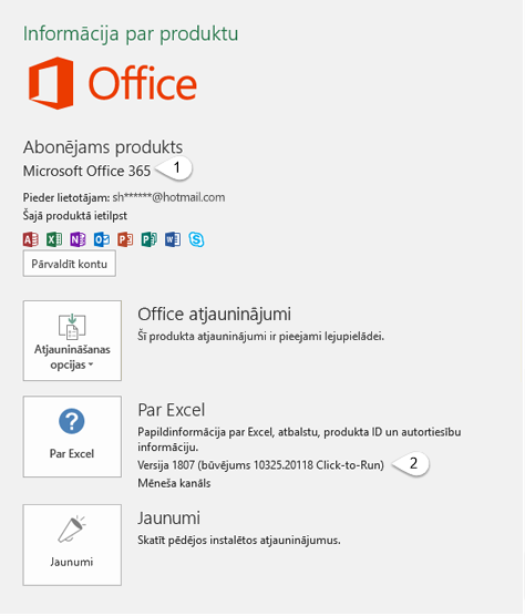 Konta lapa, kurā ir informācija par lietotāju un produktu