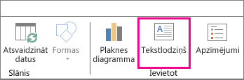 Tekstlodziņa poga pievienojumprogrammas Power Map cilnē Sākums