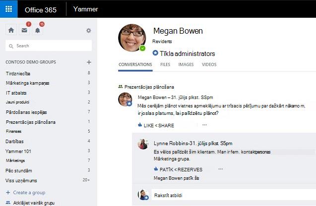 Profila lapas klātbūtnes statuss