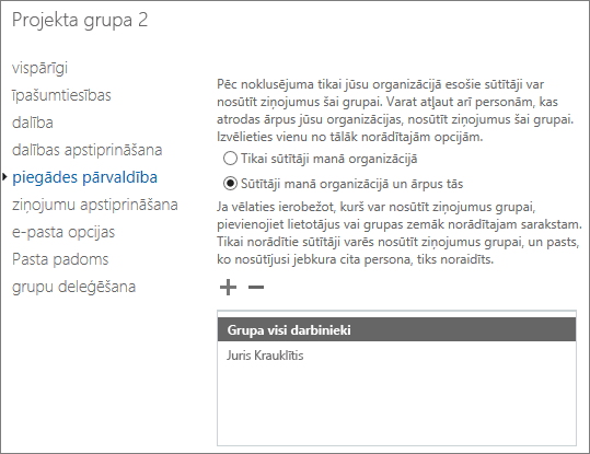 Add allowed external sender to a distribution group to help solve NDR 5.7.133