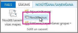Poga Sūtīt visu programmā Outlook 2013