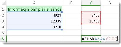 Funkcijas SUM izmantošana ar diviem skaitļu diapazoniem