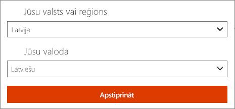 Atlasiet vēlamo valsti vai reģioni un valodu.