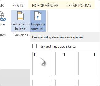 Lappušu ievietošanai galvenē vai kājenē paredzēta lietotāja interfeisa elementa attēls.
