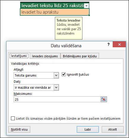 Datu validācijas piemērs ar ierobežotu teksta garumu