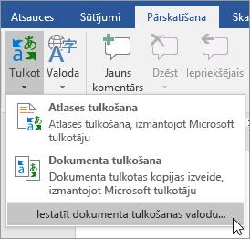 Iestatīt dokumentu tulkošanas valodu rāda theTranslate izvēlnē