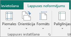 Grupa Lappuses iestatīšana cilnē Lappuses noformējums.