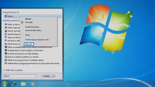 Vadības panelis operētājsistēmā Windows7.