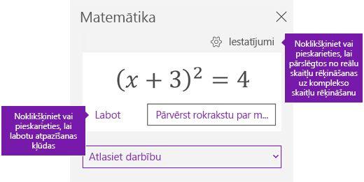 Vienādojuma matemātikas uzdevumrūtī