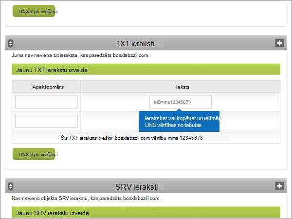 HeartInternet-BP-Verify-1-1