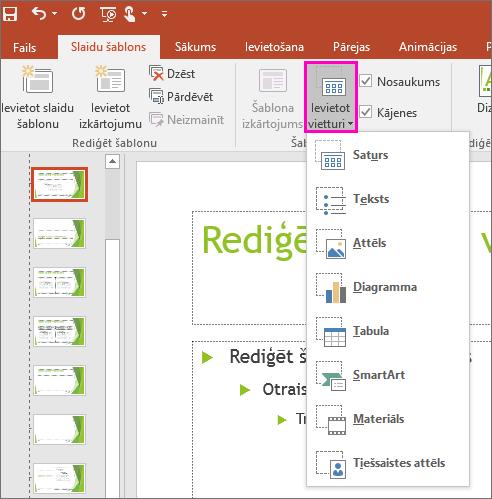 Tiek rādīta poga Ievietot vietturi slaidu šablona skatā programmā PowerPoint