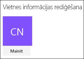 Ekrānuzņēmums, kurā redzams SharePoint vietnes logotipa maiņas dialoglodziņš.