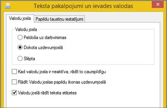 Office2016, Windows8, teksta pakalpojumi un ievades valodas