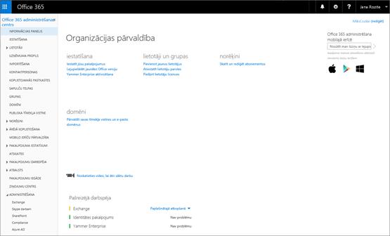 Piemērs, kā izskatās Office 365 administrēšanas centrs, ja jums ir Skype darbam Online plāns.