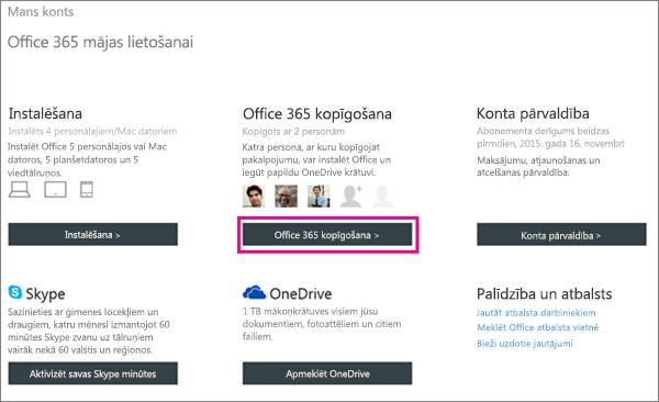 Ekrānuzņēmums ar lapu Mans konts, kurā ir atlasīta poga Office365 koplietošana.