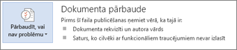 Dokumenta pārbaude programmā Word 2013