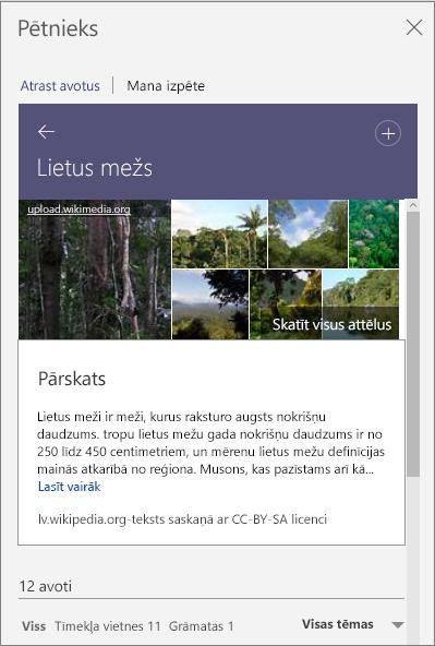 Pētnieka rūts, kurā redzami lietus meža meklēšanas rezultāti