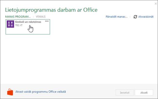 Attēlā redzams programmas darbam ar Office cilni manas programmas.