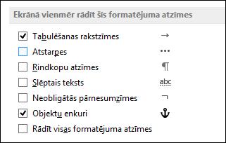 Vienmēr rādīt vai slēpt formatējuma atzīmes