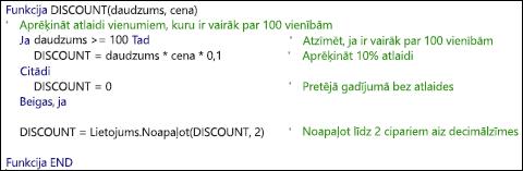 VBA funkcijas piemērs ar komentāriem