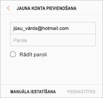 E-pasta adresi un paroli