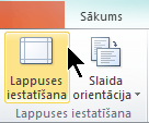 Lentes cilnē Noformējums atlasiet Lappuses iestatīšana.