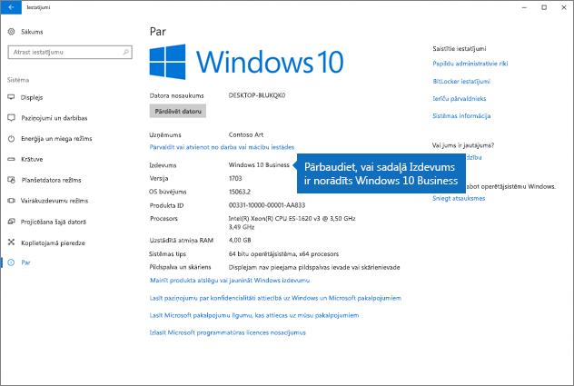 Pārbaudiet, vai Windows izdevums ir Windows10 Business.