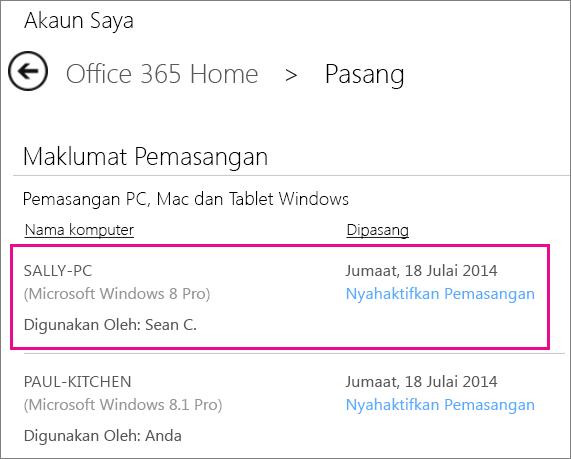 Petikan skrin bagi halaman Pemasangan dengan nama komputer dan nama individu yang memasang Office yang dipilih.