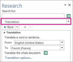 Opsyen terjemahan dalam anak tetingkap penyelidikan