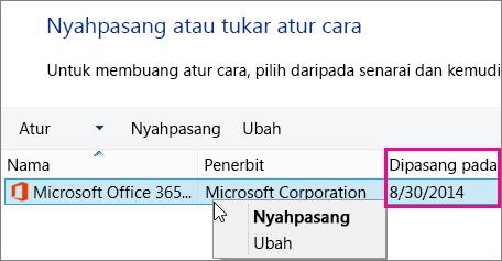 Guna Pasang pada lajur untuk menentukan versi Office untuk dibuang pemasangan