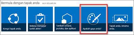 Laman yang baru dicipta dalam SharePoint Online, menunjukkan jubin yang boleh diklik untuk laman penyesuaian selanjutnya