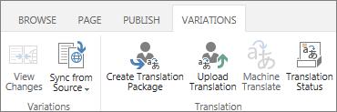 Petikan skrin tab variasi dari laman sasaran. Tab mengandungi dua kumpulan, variasi dan terjemahan