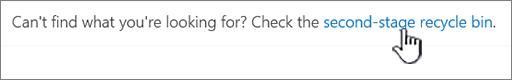 Pautan tong kitar semula aras kedua 2016 SharePoint