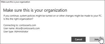 Pada buat pasti ini skrin organisasi anda, klik Sertai