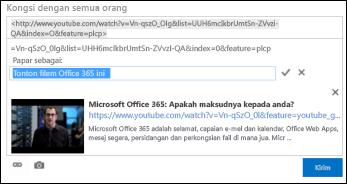 Video YouTube diformatkan dengan teks paparan