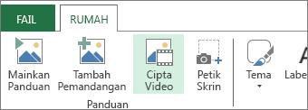 Cipta Video