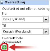 Tekstboksen Oversetting