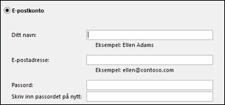 Skriv inn din e-postadresse og passord for Exchange