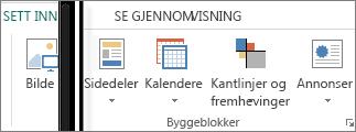 Skjermbilde av Byggeblokker-gruppen på Sett inn-fanen i Publisher.