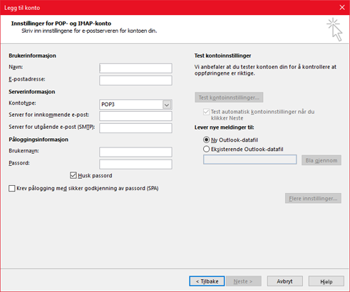 Angi informasjon for POP- eller IMAP-serveren