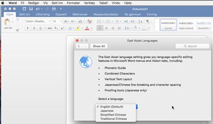 Språk utvalget skjermbilde for Office for Mac 2016